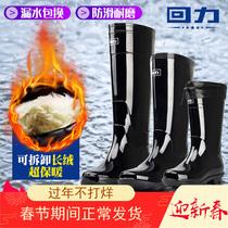 Возвратная сила дождь обувь дождь сапоги мужские высокие стволы плюс бархат короткие теплые нескользящие хлопчатобумажные галоши водяные сапоги сапоги водонепроницаемая обувь