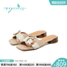New products in summer 2020 evening natural wind golden linen square head flat bottom sandals ta10303-52