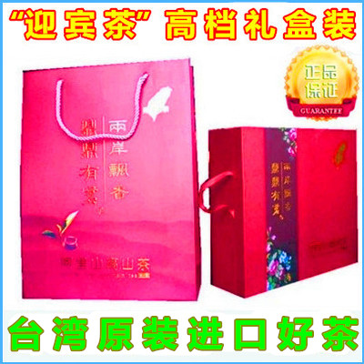 Ding Ding Ding Ding Authentic Taiwan Alpine Tea Authentic Gift Box Alishan Tea Oolong Tea Original Import