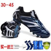 Genuine men and women football shoes cr broken 7 nail pupils grass adult long TF nail football training
