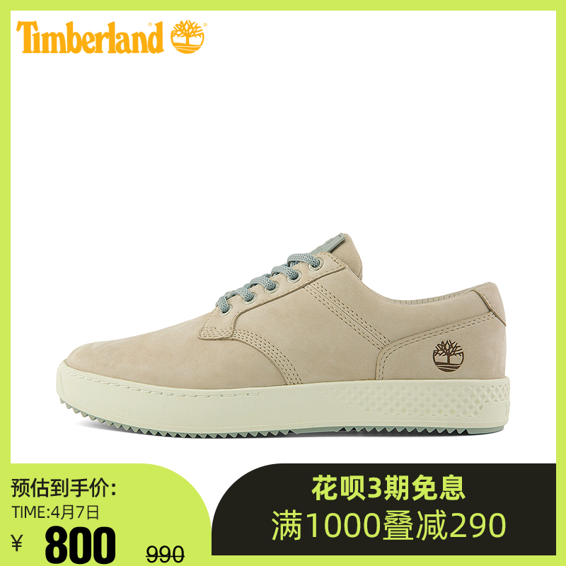 Timberland Timper Mens Shoes 21 New Outdoor Casual Comfort Leather Casual Shoes) A41E2