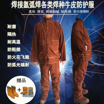 Cowhide welded protective clothing overalls welder welding thermal insulation anti-ironing protection clothing anti-welding radiation special clothing