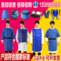 Hospital with lead clothes X-ray protective clothing X-ray nuclear radiation lead glasses lead neck lead collar neck Gloves Oral ct