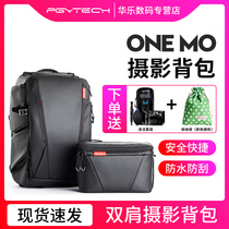 Dandelion PTYTECH photo bag portable two-shoulder outdoor leisure bag OneMo Canon Nikon single-eye camera bag