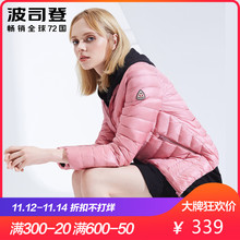 Boston 2018 new autumn and winter light down jacket, female short coat fashion Korean version B80131006