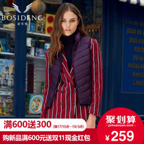 Bosideng Joker in autumn and winter fashion collar down jacket