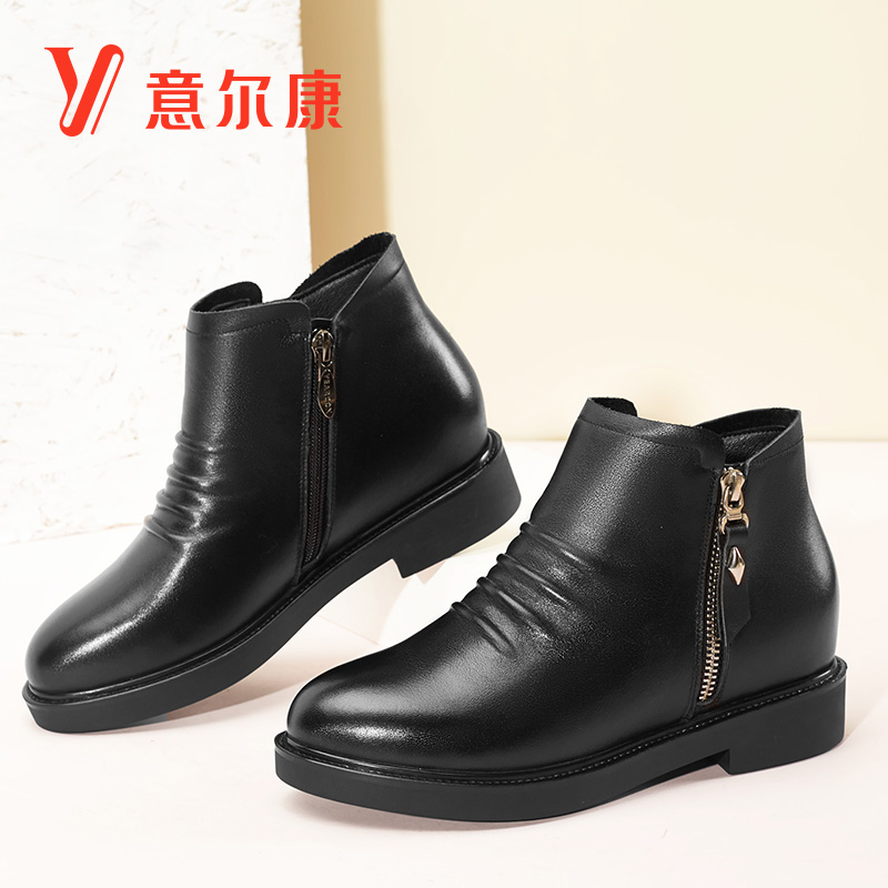 Yierkang leather women's shoes 2018 winter new round head boots fashion flat women's boots plus velvet warm boots children