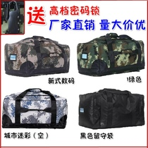 After the left bag digital camouflage bag new front transport is bagged carry-on bag black left-behind bag