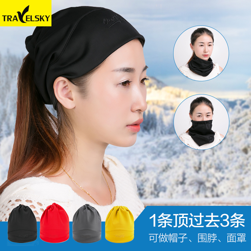 Autumn Scarf, Head Cap, Female Warm and Wind-proof Mask, Light and Air-permeable Headscarf, Men's Outdoor Sports Riding