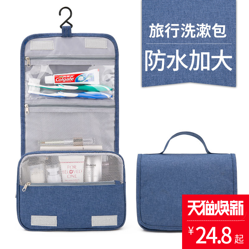Travel Washing Bag for Men and Women on Business