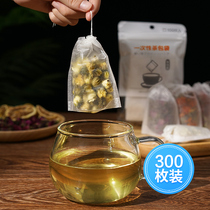 Japanese quality tea bag tea bag disposable filter bag corn fiber tea bag flower tea slag pull tea bag