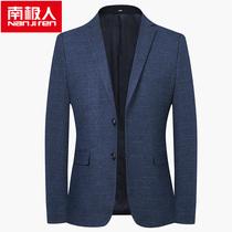 Антарктический человек костюм мужской бизнес случайный молодой тонкий маленький костюм корейская версия тенденции красивый весенний сингл западная куртка мужчины