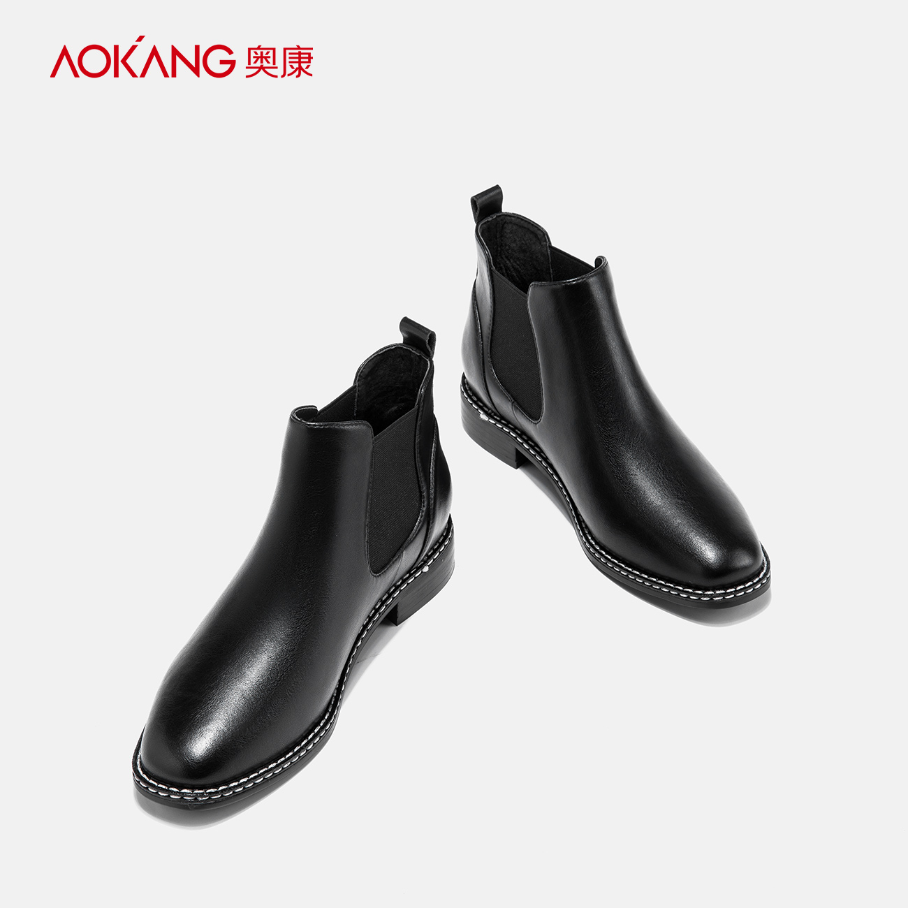 O'Con Shoes Winter Retro Chelsea Boots in England Fashionable and Simple Short Barrels and Ankle Boots