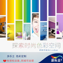 Doppler color Color Matching white system-Dorothy original imported custom color paste latex paint water-based color essence
