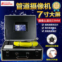 Sen Hope HD industrial pipe endoscope sewer video camera Wall pile detection detection camera