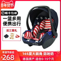 Germany Babybay baby bassinet child safety seat car with a portable cradle newborn sleeping basket