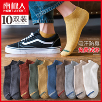 Socks mens socks spring and autumn summer low-gang invisible socks thin summer anti-smelling sweat-absorbing cotton tube cotton trend
