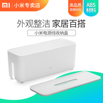 Xiaomi Power Storage Box large desktop data finishing socket plug-in cable wire set box protection box
