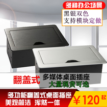 Power outletspower strip from the best taobao agent yoycart multifunctional clamshell desktop socket embedded junction box office conference room table tops socket hidden greentooth Images
