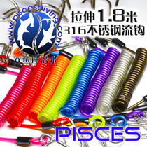 PISCES Stretch 1.8 m dive hook 316 stainless steel dive stream Hook pisces dive
