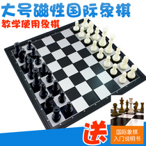 AIA Large Folding Belt Magnetic Chess Portable Board stereo chess Chess School Chess