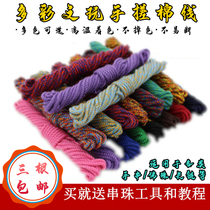 Wen play hand rubbing cotton color Buddha beads star and Moon Vajra Buddha beads rope tassel hand rubbing cotton rope color