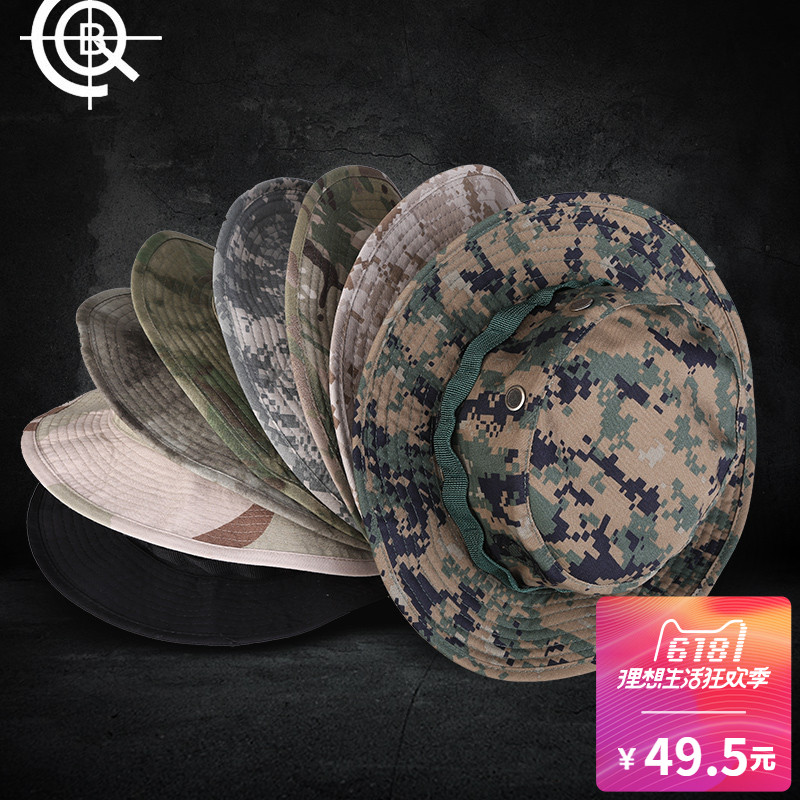 Summer Men's Outdoor Hat Round Cap Visor UV Protection Fishing Hat Hiking Hat Benni Cap Sun Hat