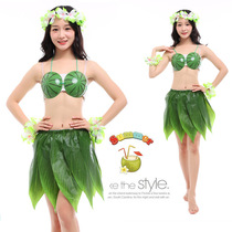 Hawaiian simulation leaf skirt leaf skirt wild man costume eco-friendly adult men and women perform prop grass skirt dance suit