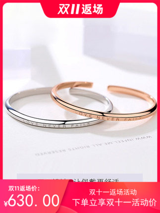 The new 999 pure silver couple bracelet a man and a womans Birthday Valentines Day to send his girlfriend wife simple