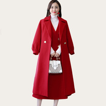 Outdoor two-piece winter fall