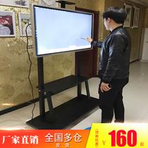 LCD TV съемный стенд пол тележки 55 65 75 дюймов от пола до потолка полка Все вешалки