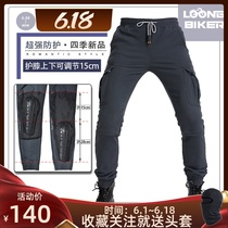 Motorcycle riding pants Casual motorcycle fall and windproof Halymo travel stretch jeans men summer and winter women