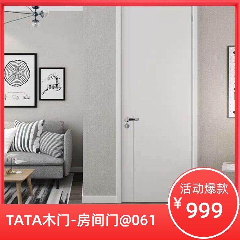 TATA Wooden Doors Simple Bedroom Door Indoor Living Room Home Wood Doors . . .