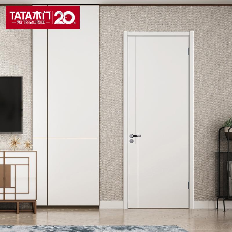 TATA wooden door Simple bedroom door indoor living room study door set door home wooden door @061TCZ