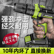Zhipu Lithium electric drill rechargeable electric hand drill multifunctional impact drill household pistol drill electric screwdriver electric drill