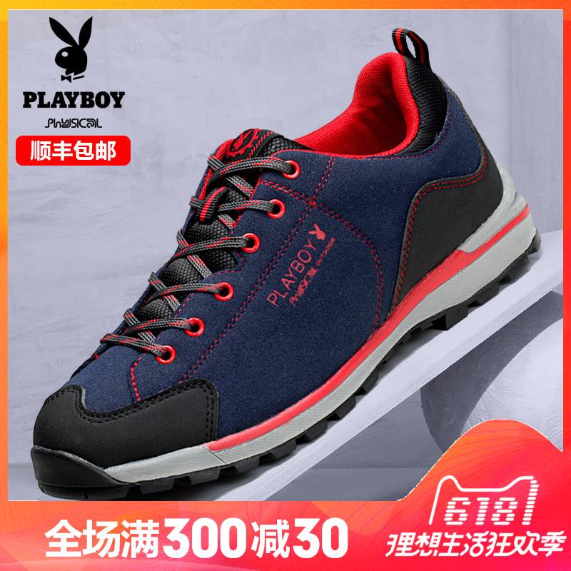 Playboy hiking shoes spring outdoor hiking shoes non-slip sports wear off-road men's travel casual shoes
