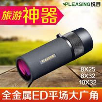Pleasant Little Stick 8 x 25 32ED 10 x 32ED Mobile Phone Camera Lens Portable Single Barrel Telescope