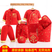 Newborn baby clothes autumn and winter cotton set gift box thickened newborn red 0-3 months 6 baby winter Clothing