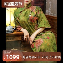Flower language-Chinese silk fragrant cloud yarn flower Luo handmade one-piece old-fashioned young spring and summer Meiling lapel cheongsam summer