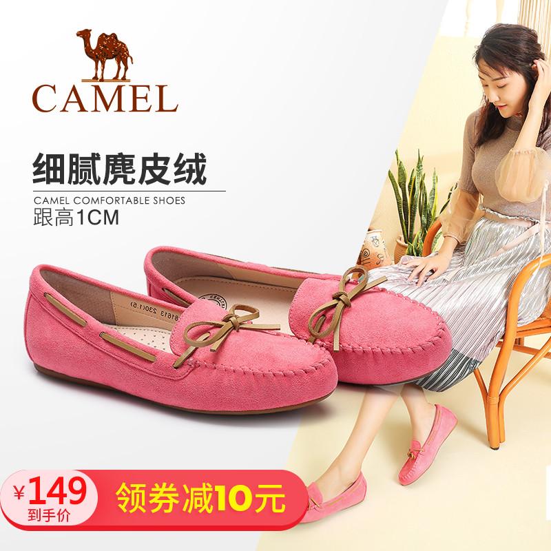 d35dc39f9 Camel women's shoes 2018 autumn new versatile flat with students fashion  flat shoes casual Korean version