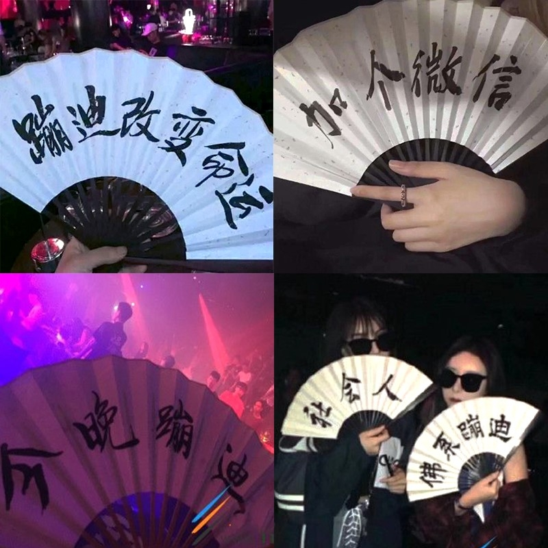 Chinese Calligraphy Xuan Paper Fan Customized Net Red Shake Sound