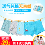 Lara rabbit cotton children underwear boy Boxer Shorts Large girls boy baby briefs gift box