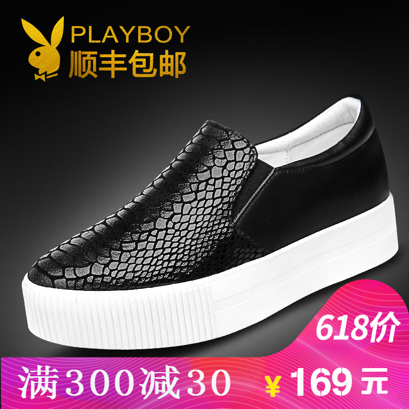 Playboy children's shoes new Lo Fu shoes casual thick-soled platform shoes female flat fashion color mosaic tide shoes