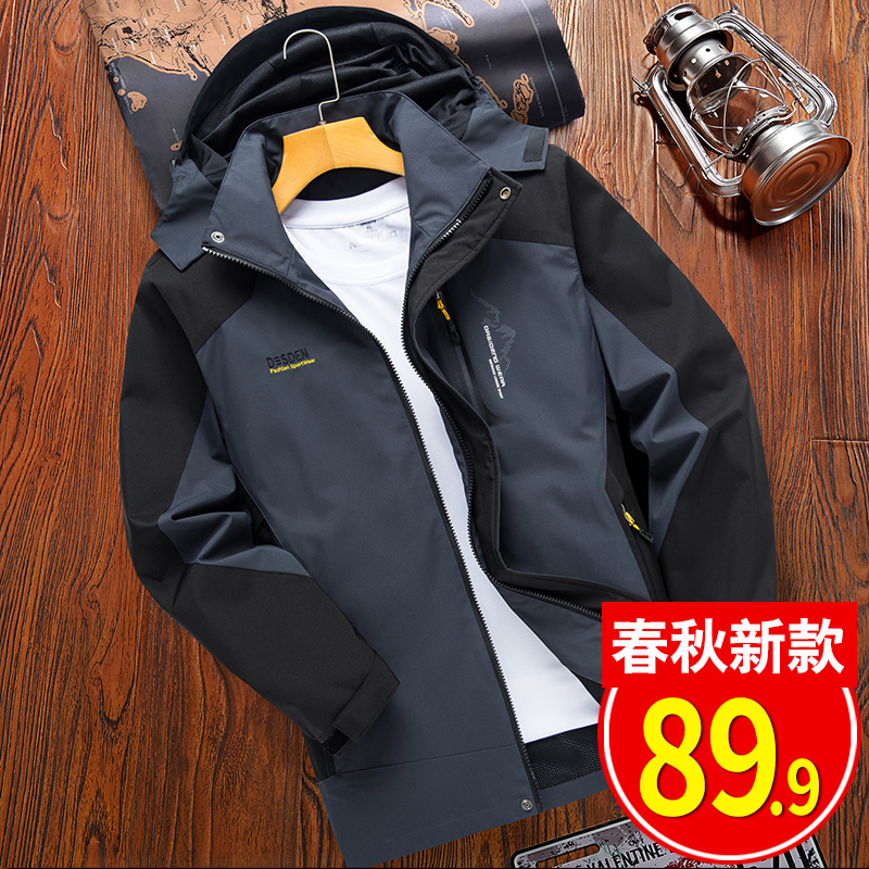 Stormtrooper men windproof waterproof outdoor windshield spring and autumn thin coat tide brand into the Tibetan couple single-layer climbing suit female