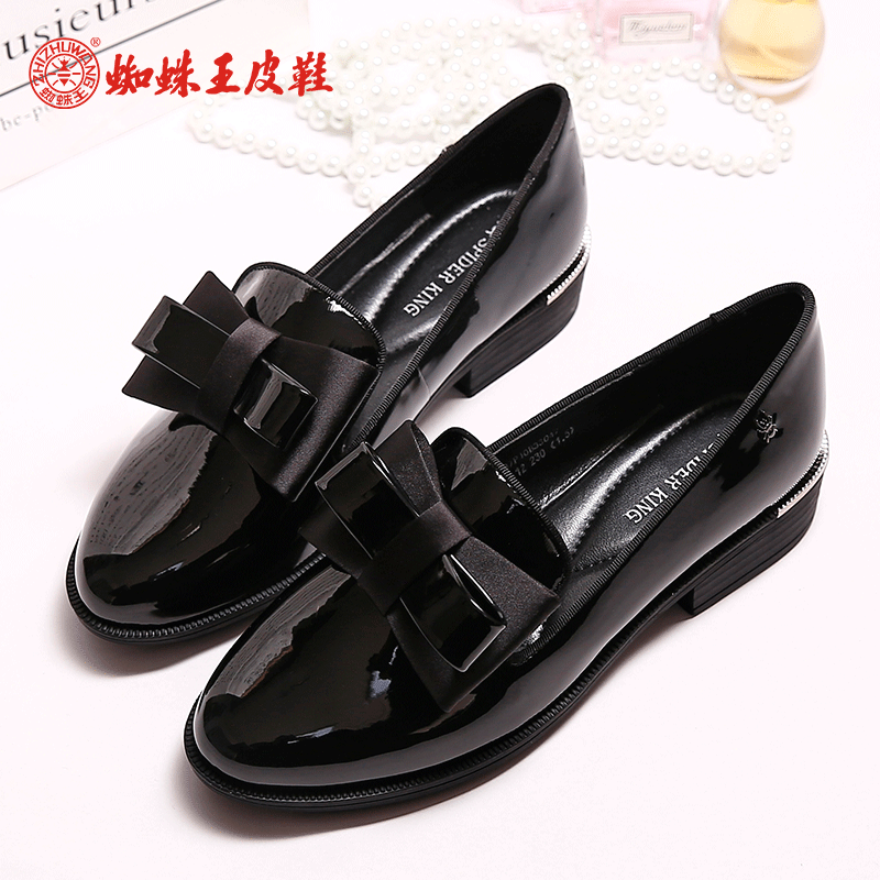 Spider King Shoes 2019 New Autumn Female Fashion Lacquer Leather Shoes Female Korean Edition Leisure Butterfly Knot Female Single Shoes