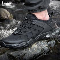 Freedom Soldier тактический открытый Tracer Creek обувь мужской ультралегкий дышащий болотная обувь рыбалка обувь амфибия обувь быстросохнущая обувь
