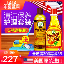 American Howard Wood Flooring Essential oil parquet wax Mahogany maintenance cleaning detergent care Waxing
