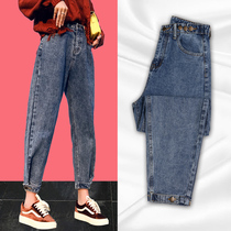 Jeans womens trousers straight loose high waist was thin large size fat mm Daddy pants radish 2020 new wild tide