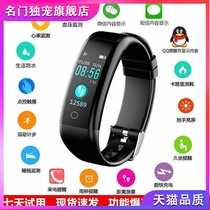 (Color screen display plus three-year warranty) smart bracelet mens and womens blood pressure heart rate pedometer waterproof sports watch