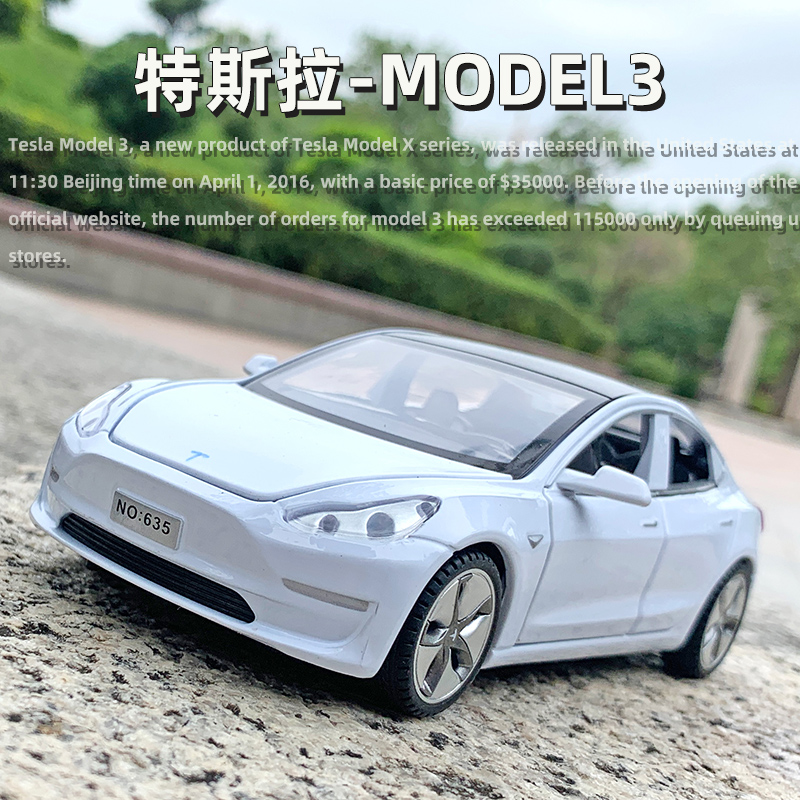 Tesla model 3 alloy model model eats chicken with sports car Maserati childrens toys